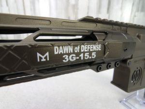 Dawn of Defense Gun Compass Auction Firearm